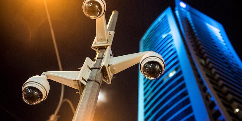 Chinese _Smart City_ Technology