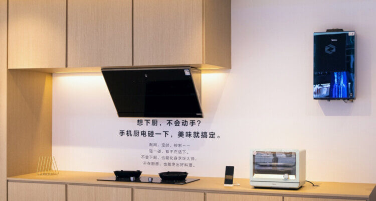 Huawei Smart Home Project